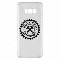 Чехол для Samsung S8+ Шахтер Донецк
