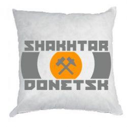 Подушка Shakhtar Donetsk - FatLine