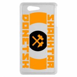 Чехол для Sony Xperia Z3 mini Shakhtar Donetsk - FatLine