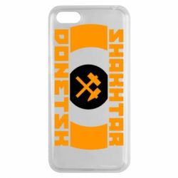 Чехол для Huawei Y5 2018 Shakhtar Donetsk - FatLine