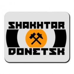 Коврик для мыши Shakhtar Donetsk - FatLine