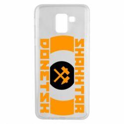 Чехол для Samsung J6 Shakhtar Donetsk