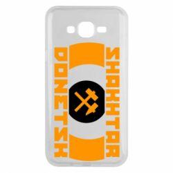 Чехол для Samsung J7 2015 Shakhtar Donetsk - FatLine