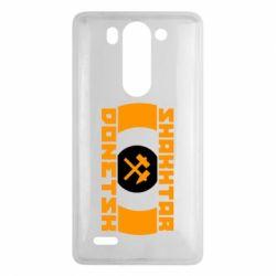Чехол для LG G3 mini/G3s Shakhtar Donetsk - FatLine