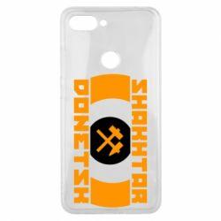 Чехол для Xiaomi Mi8 Lite Shakhtar Donetsk - FatLine