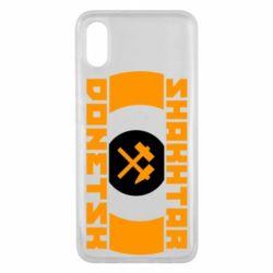 Чехол для Xiaomi Mi8 Pro Shakhtar Donetsk - FatLine