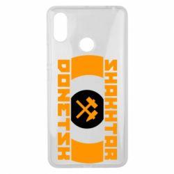 Чехол для Xiaomi Mi Max 3 Shakhtar Donetsk - FatLine