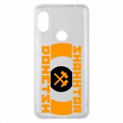 Чехол для Xiaomi Redmi Note 6 Pro Shakhtar Donetsk - FatLine