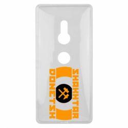 Чехол для Sony Xperia XZ2 Shakhtar Donetsk - FatLine
