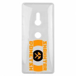 Чехол для Sony Xperia XZ3 Shakhtar Donetsk - FatLine