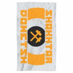 Полотенце Shakhtar Donetsk