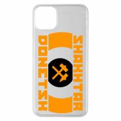 Чехол для iPhone 11 Pro Max Shakhtar Donetsk