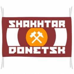 Флаг Shakhtar Donetsk