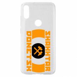 Чехол для Xiaomi Mi Play Shakhtar Donetsk