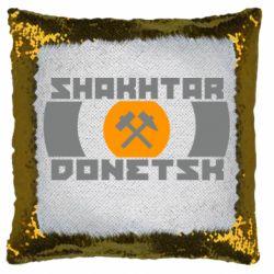 Подушка-хамелеон Shakhtar Donetsk