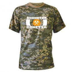 Камуфляжная футболка Shakhtar Donetsk - FatLine