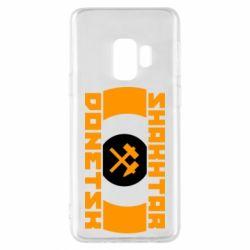 Чехол для Samsung S9 Shakhtar Donetsk - FatLine