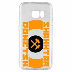 Чехол для Samsung S7 Shakhtar Donetsk - FatLine