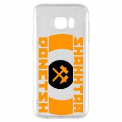 Чехол для Samsung S7 EDGE Shakhtar Donetsk - FatLine
