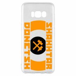 Чехол для Samsung S8 Shakhtar Donetsk