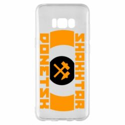 Чехол для Samsung S8+ Shakhtar Donetsk - FatLine
