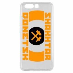 Чехол для Huawei P10 Shakhtar Donetsk - FatLine
