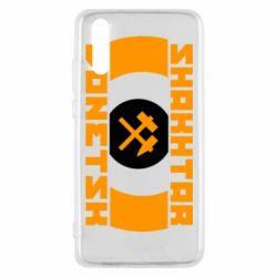 Чехол для Huawei P20 Shakhtar Donetsk - FatLine