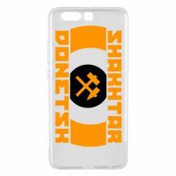 Чехол для Huawei P10 Plus Shakhtar Donetsk - FatLine