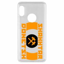 Чехол для Xiaomi Redmi Note 5 Shakhtar Donetsk - FatLine