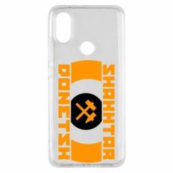 Чехол для Xiaomi Mi A2 Shakhtar Donetsk - FatLine