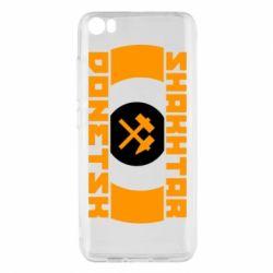 Чехол для Xiaomi Mi5/Mi5 Pro Shakhtar Donetsk