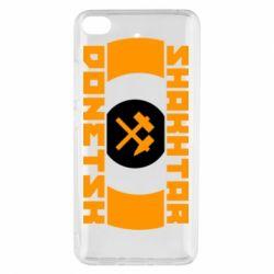 Чехол для Xiaomi Mi 5s Shakhtar Donetsk - FatLine