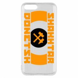 Чехол для Xiaomi Mi6 Shakhtar Donetsk - FatLine