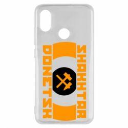 Чехол для Xiaomi Mi8 Shakhtar Donetsk - FatLine