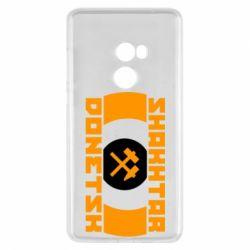 Чехол для Xiaomi Mi Mix 2 Shakhtar Donetsk - FatLine