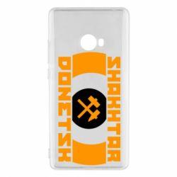 Чехол для Xiaomi Mi Note 2 Shakhtar Donetsk - FatLine