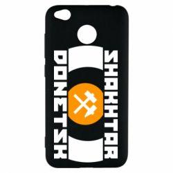 Чехол для Xiaomi Redmi 4x Shakhtar Donetsk - FatLine