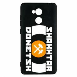 Чехол для Xiaomi Redmi 4 Pro/Prime Shakhtar Donetsk - FatLine