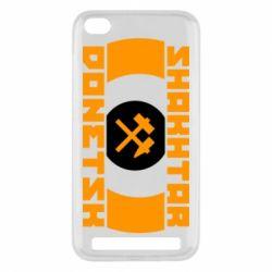 Чехол для Xiaomi Redmi 5a Shakhtar Donetsk - FatLine