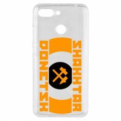 Чехол для Xiaomi Redmi 6 Shakhtar Donetsk - FatLine