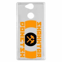 Чехол для Sony Xperia XA2 Shakhtar Donetsk - FatLine