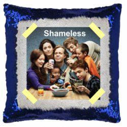 Подушка-хамелеон Shameless