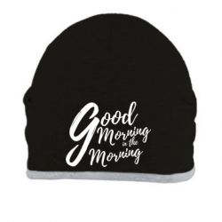 Шапка Good morning in the morning