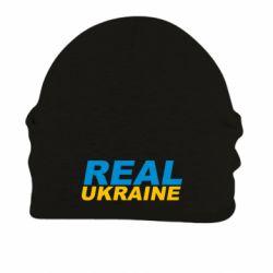 Шапка на флисе Real Ukraine