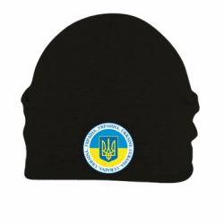 Шапка на флісі Україна. Украина. Ukraine.