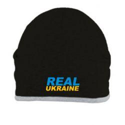 Шапка Real Ukraine