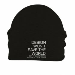 Шапка на флисе Design won't save the world
