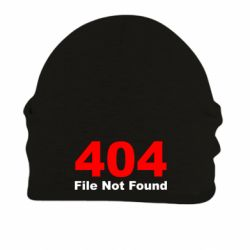 Шапка на флисе File not found