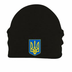 Шапка на флисе Герб неньки-України