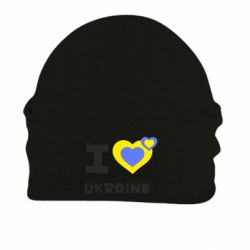 Шапка на флисе I love Ukraine - FatLine